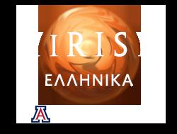 HiRISE Ελληνικά